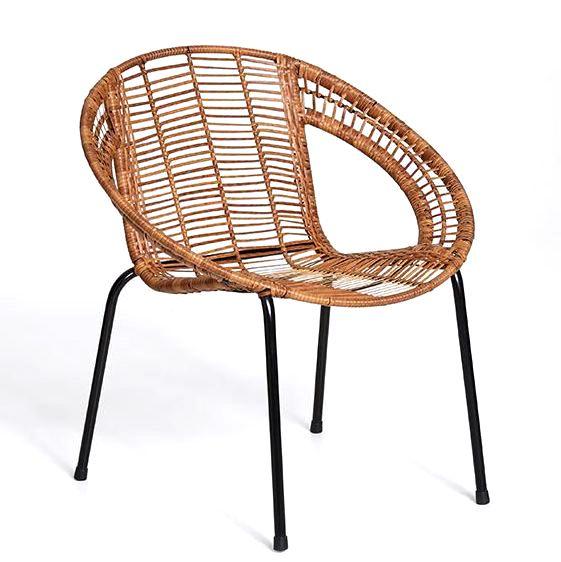 Rattan Sun Chair